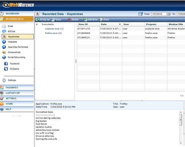 WebWatcher 7